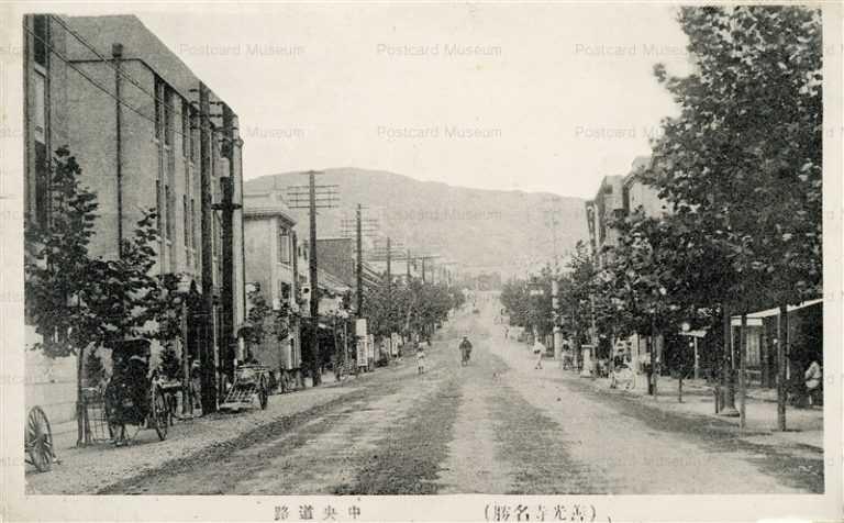 yt075-Zenkoji 善光寺名勝 中央道路
