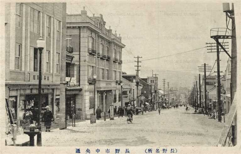yt083-Chuo dori Nagano 長野市中央通