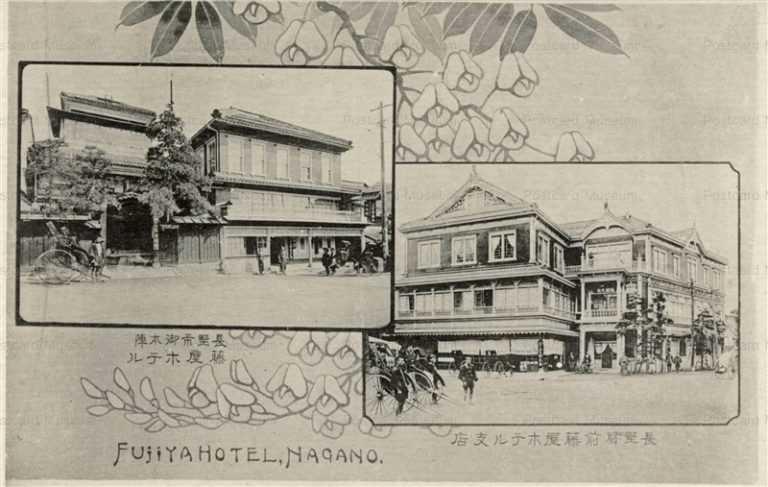 yt095-Fujiya Hotel Nagano 長野市御本陣藤屋ホテル 長野駅前藤屋ホテル支店