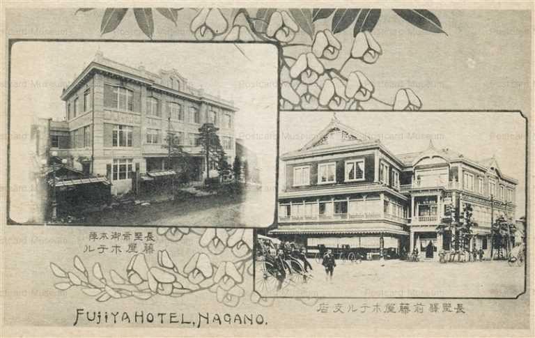 yt096-Fujiya Hotel Nagano 長野駅前藤屋ホテル支店 藤屋ホテル長野市御本陣