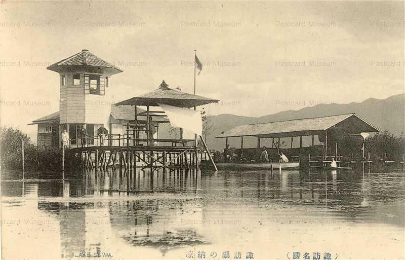 yt1045-Lake Suwa 諏訪湖の納涼