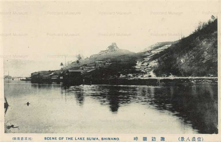 yt1070-Suwa Lake 諏訪湖