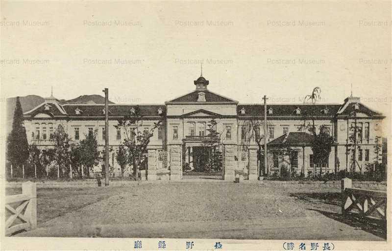 yt110-Nagano Prefectural 長野県庁