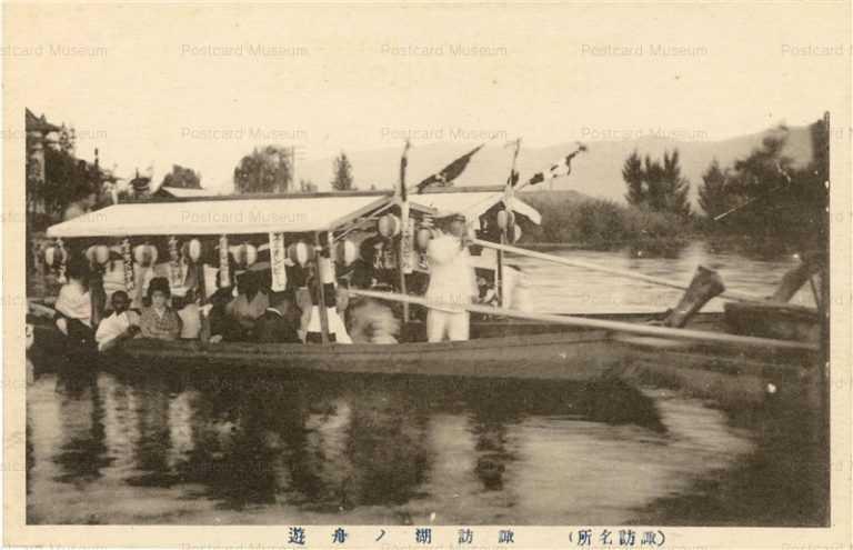 yt1120-Suwa Lake 諏訪湖の舟遊び