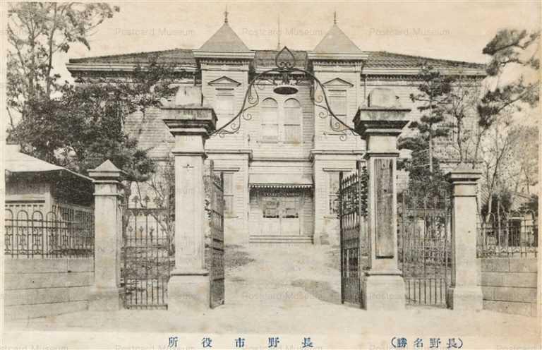 yt115-Nagano City Hall 長野市役所