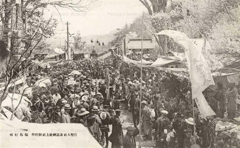 yt1180-Suwa jinja Onbashirasai Kibagyoretsu Nagano 官幣大社諏訪神社上社 御柱祭 騎馬行列 長野