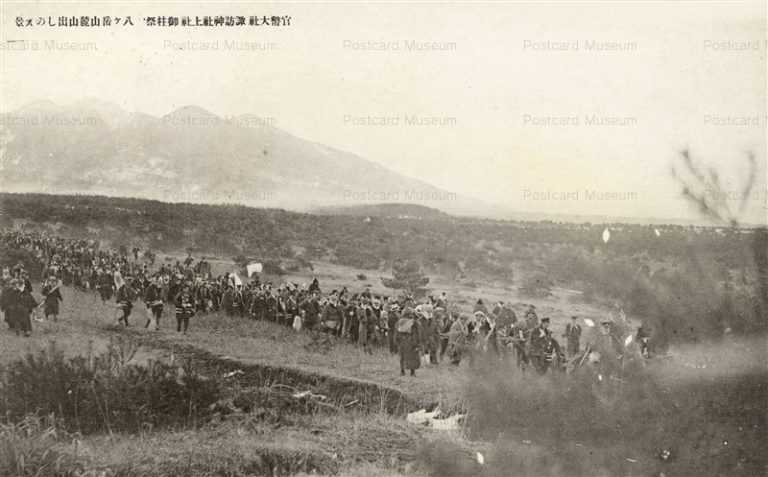 yt1195-Suwa jinja Onbashirasai Nagano 官幣大社諏訪神社上社 御柱祭 八ヶ岳山麓山出しの光景 長野