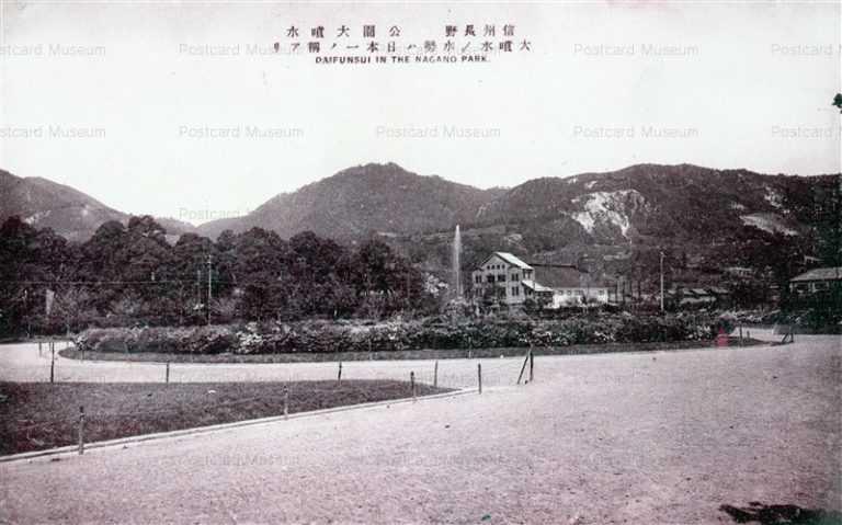 yt124-agano Park 長野 公園大噴水