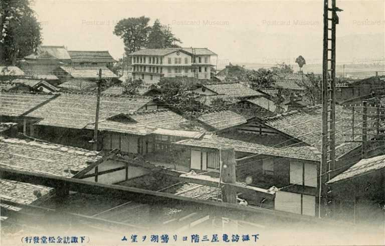 yt1240-Gako from Shimosuwa Kameya Nagaho 下諏訪亀屋三階ヨリ鵞湖ヲ望ム 長野
