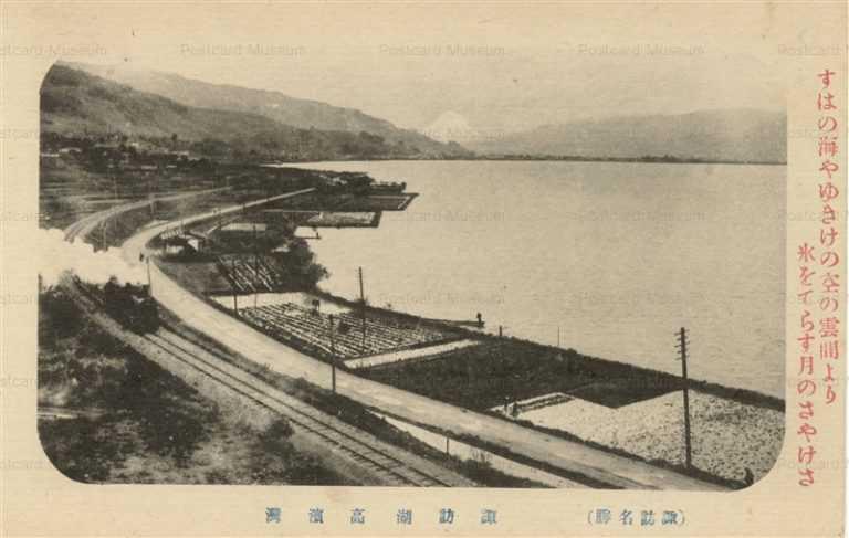 yt1250-Takahamawan Lake Suwa 諏訪湖 高浜湾 汽車
