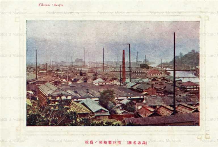 yt1260-Okaya Silk Mill Suwa Nagano 岡谷製絲塲ノ盛況 諏訪 長野