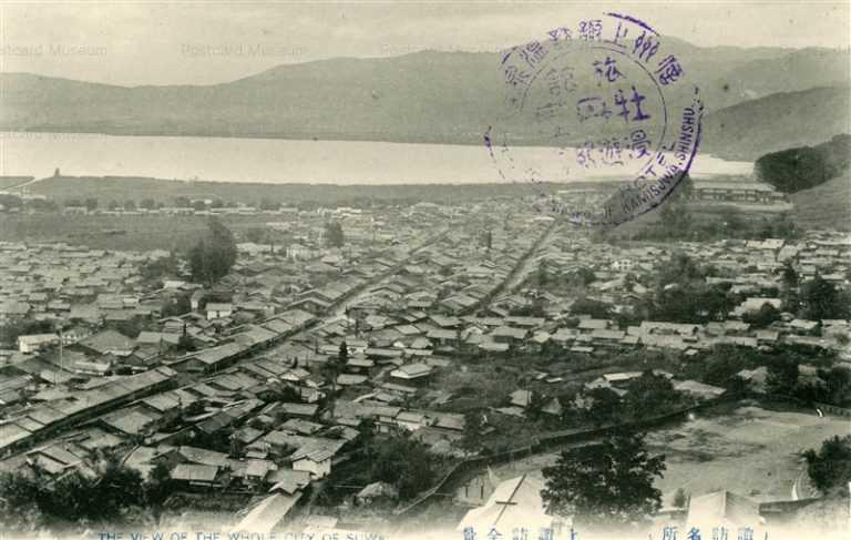 yt1275-View of the Wholeb city of Suwa Nagano 上諏訪全景 長野
