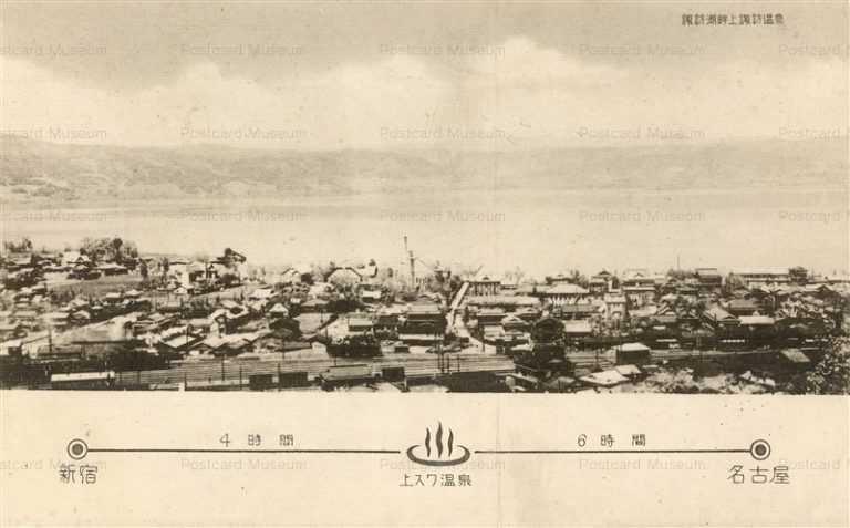 yt1280-Lake Suwa Kamisuwa onsen Nagano 諏訪湖畔上諏訪温泉 長野