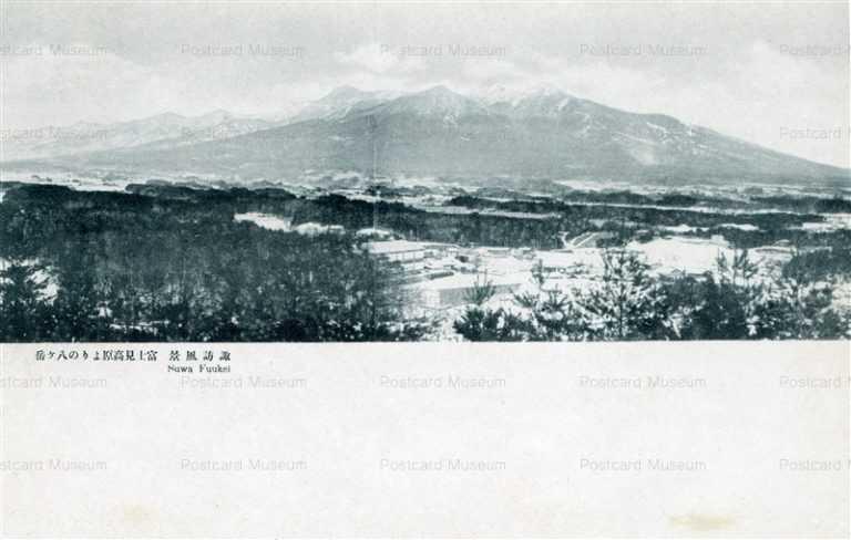 yt1298-Suwa Nagano 富士見高より八ヶ岳 諏訪 長野