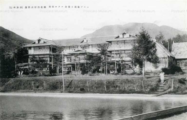 yt1330-Tateshina 高原ホテルと温泉プール 蓼科高原温泉郷