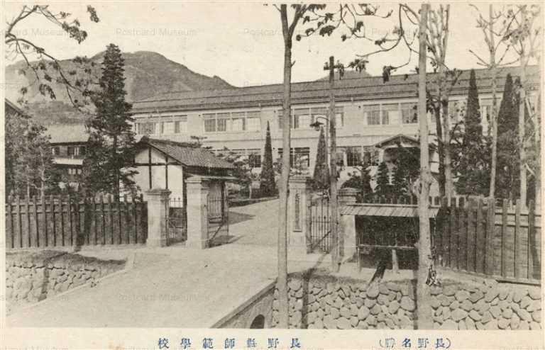 yt135-Nagano teachers college 長野県師範学校