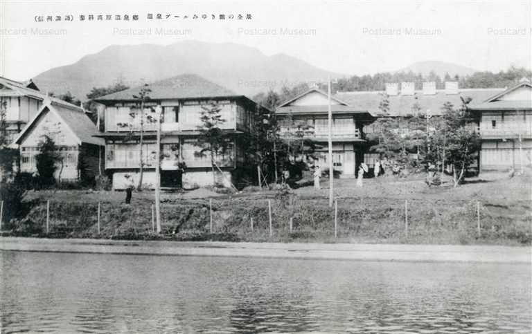 yt1350-Tateshina 蓼科高原温泉郷 温泉プールみゆき舘の全景