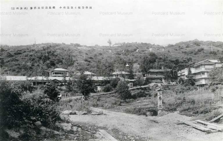 yt1370-Tateshina 蓼科高原温泉郷 小斎温泉と保養学園