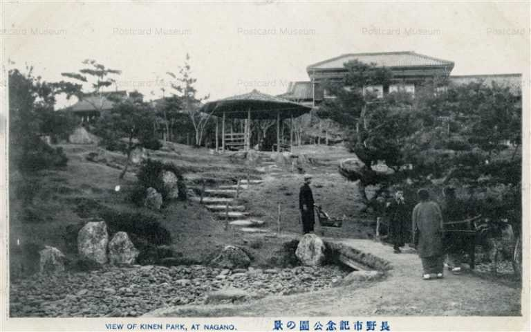 yt153-View of Kinen park Nagano 長野市記念公園の景