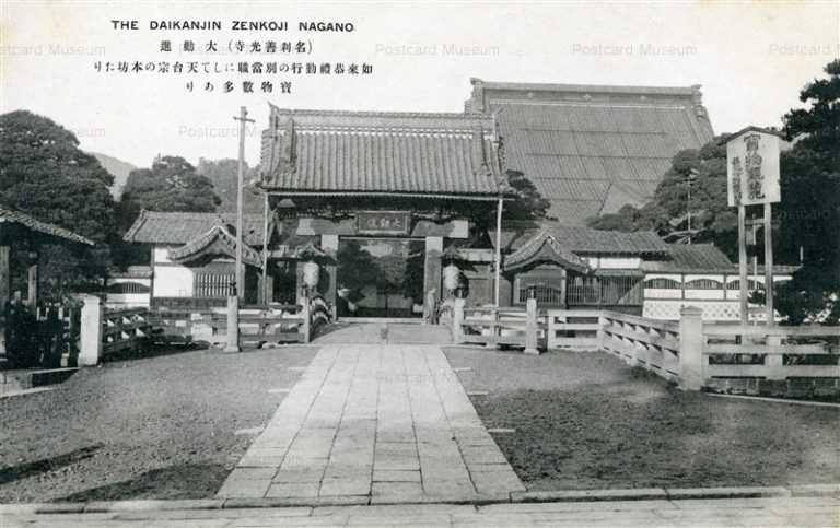yt163-Daikanjin Zenkoji 善光寺 大勧進
