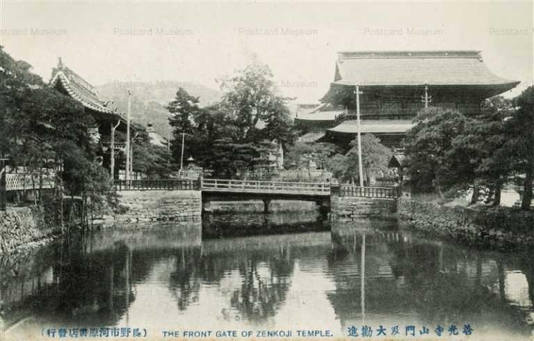 yt172-Zenkoji Temple 善光寺山門及大勸進