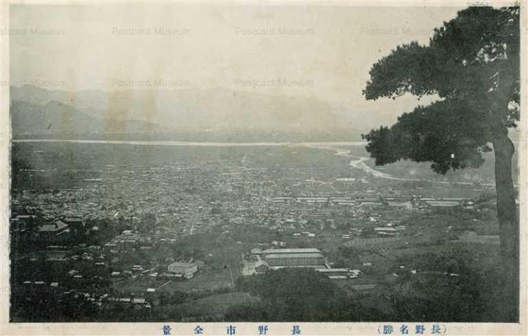 yt195-View of Nagano 長野市全景