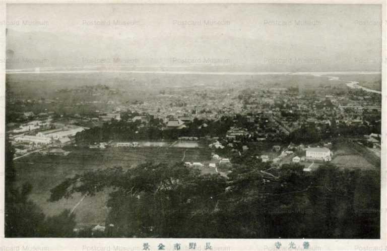 yt197-Zenkoji 善光寺 長野市全景