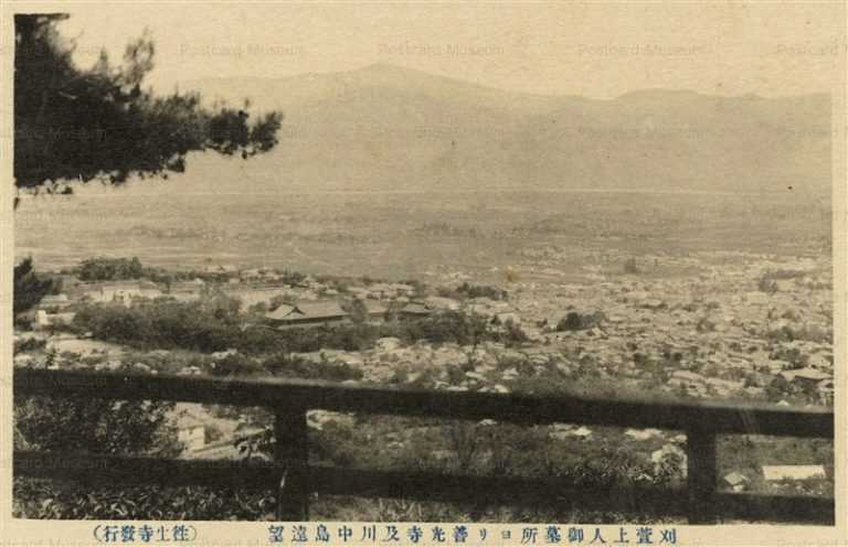 yt198-Zenkouji 刈萓上人御墓より善光寺及川中島遠望