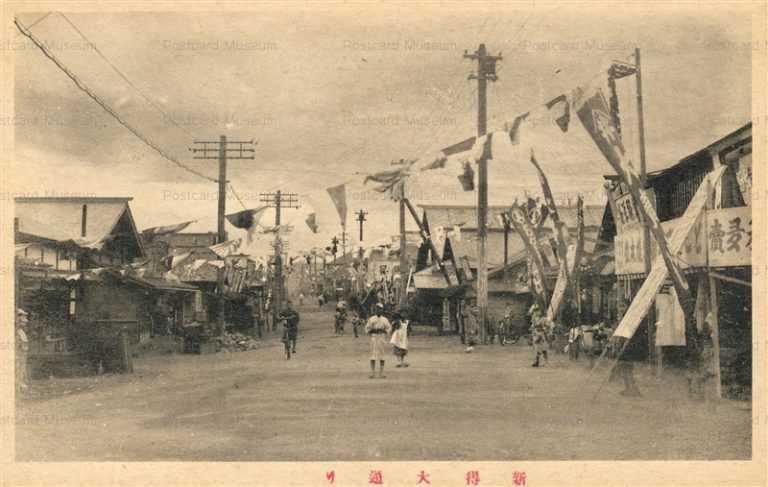 hj230-Shintoku Main Street 新得大通り
