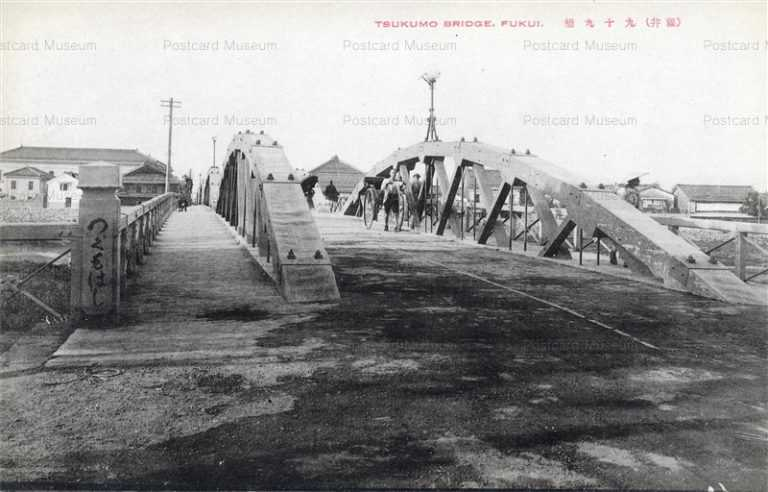 hf342-Tsukumo Bridge Fukui 九十九橋 福井