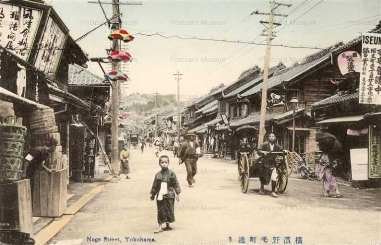 yb020-Noge Street,Yokohama 横浜野毛町通り