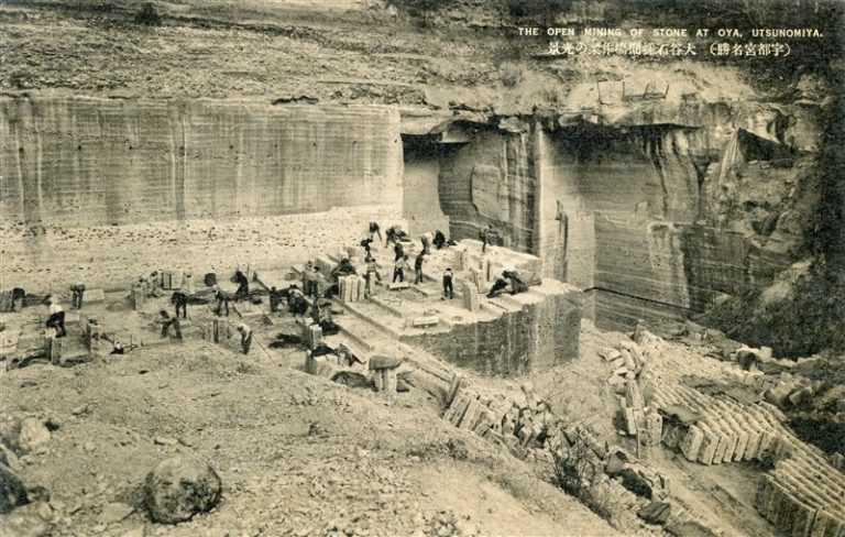lt260-Open Mining Stone Oya Utsunomiya 大谷石採堀場作業の光景 宇都宮名勝