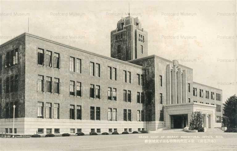 ll065-Grand sight of Ibaraki Prefectural office Mito Ibaraki 堂々近代的偉容を示す茨城縣廰 水戸