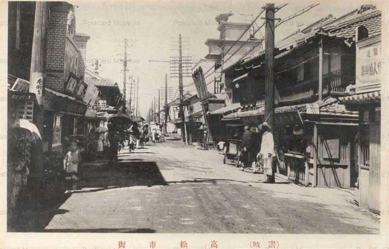 xk070-Takamatsu 高松市街 讃岐