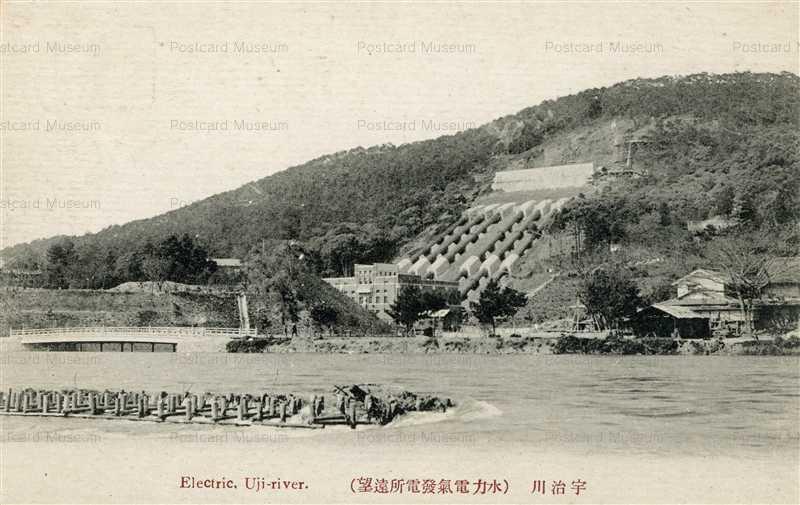 kfb035-Electric Uji-river 宇治川 水力電氣發電所遠望