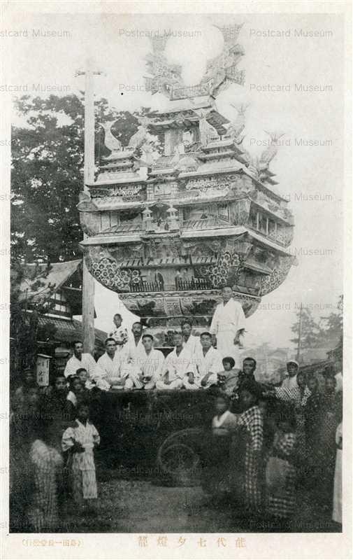 er1470-Noshiro Tanabatatourou 能代七夕燈籠