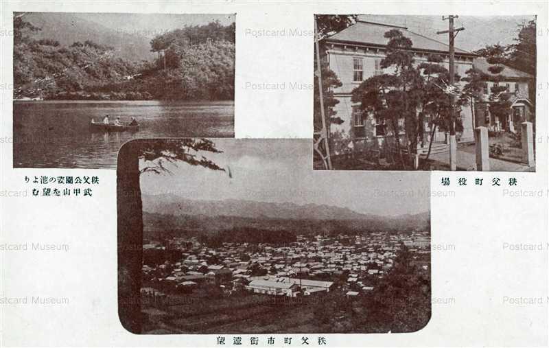 ls530-Chichibu 秩父町役場 市街遠望 公園