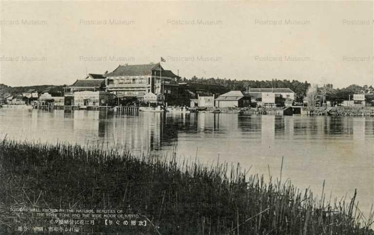 ll1214-Suigo natural beauties River Tone Ibaraki 月に花に情緒滾々と溢れる平和郷 潮来の景趣 茨城