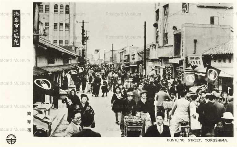 xt050-Tokushima 徳島市