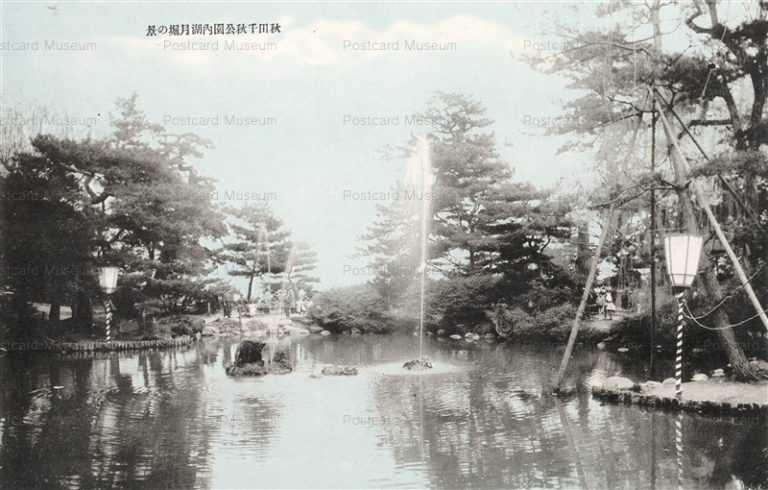 er294-Sensyu Park Akita 千秋公園 内湖月堀 秋田