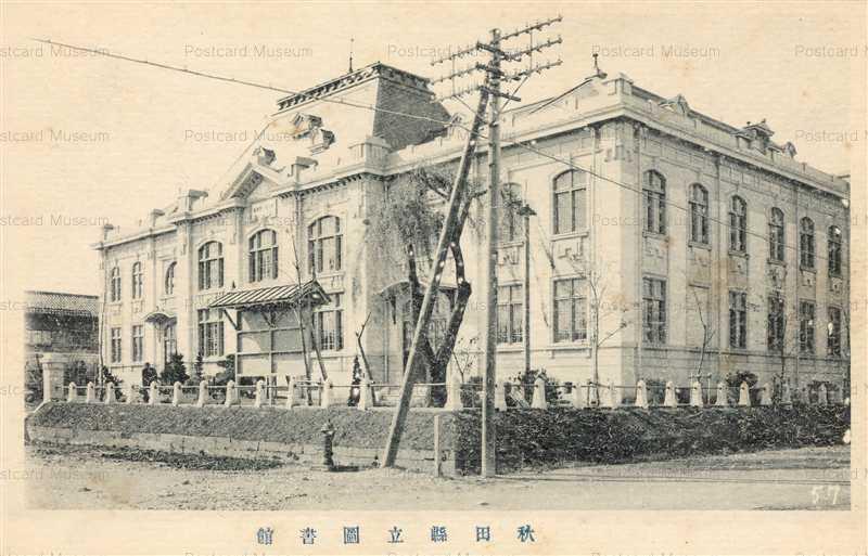 er210-Prefectura Library Akita 秋田県立図書館