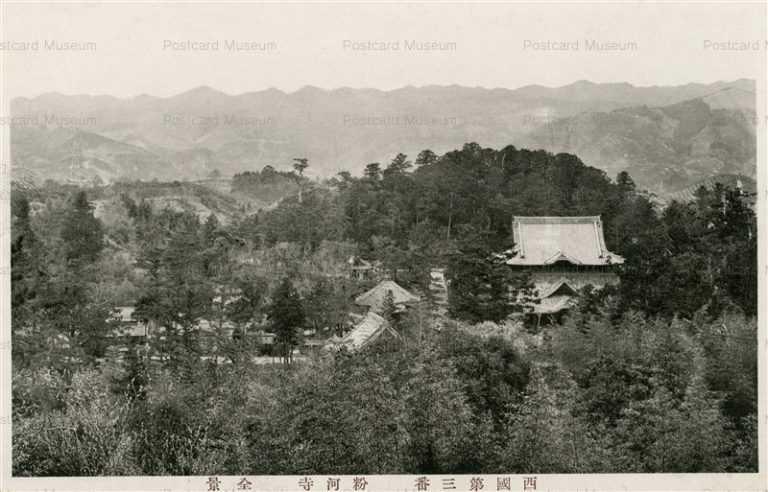 zy520-Kokawadera 粉河寺 全景
