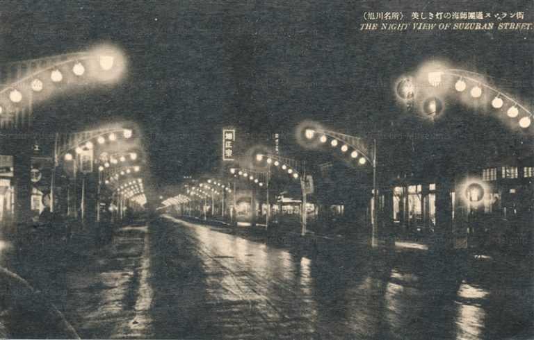 ha280-Suzuran Street Asahikawa 美しき灯の海師團通スズラン街