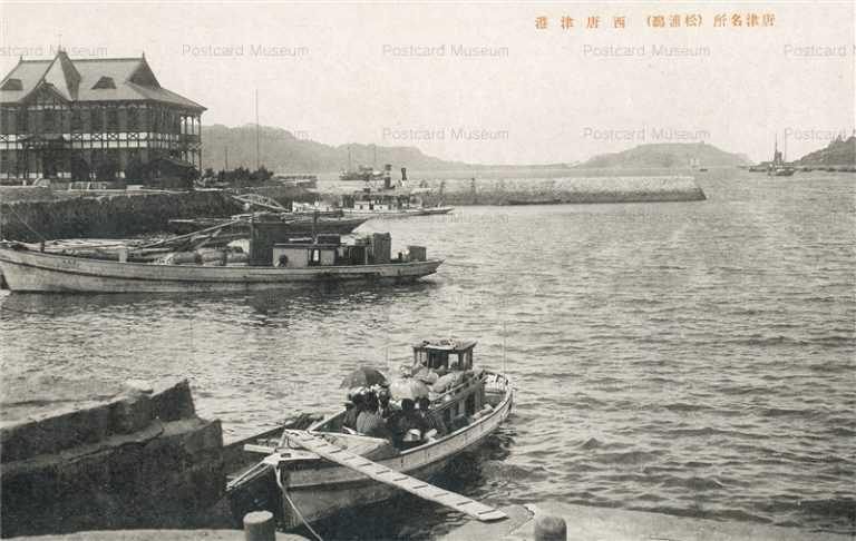 sag406-Nishi Karatsu Port 西唐津港 松浦潟 唐津名所