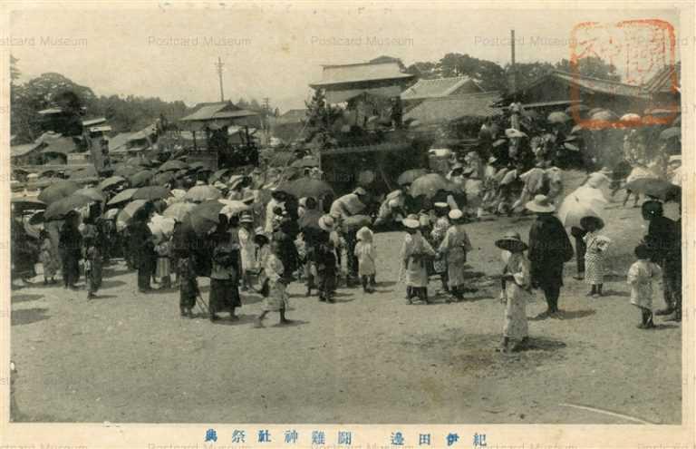 zy630-Tokei jinja 闘鶏神社祭典