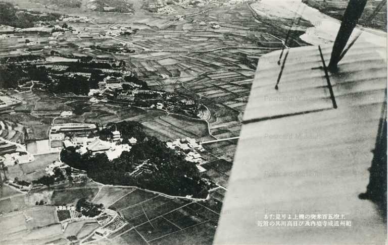 zy580-Bird view Wakayama 上空五百米機上より見たる紀州道成寺境内及び日髙川