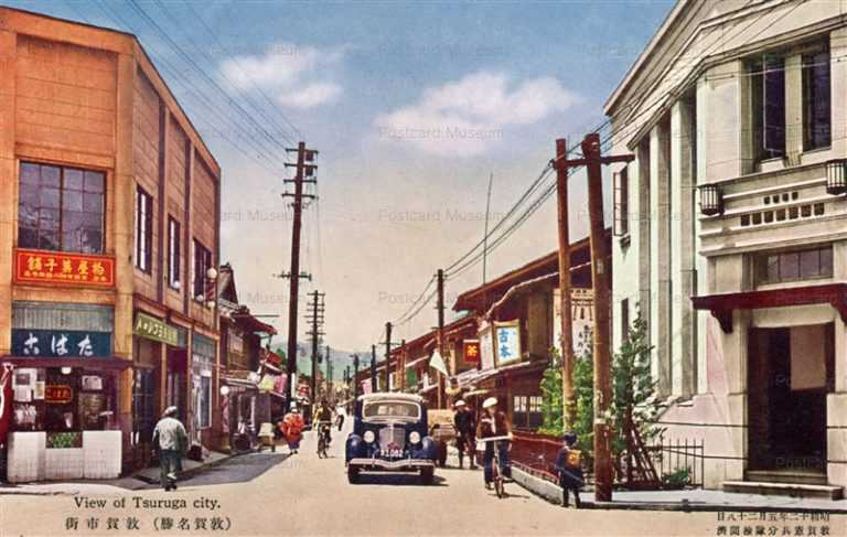 hf1255-Tsuruga City 敦賀市街 敦賀名勝