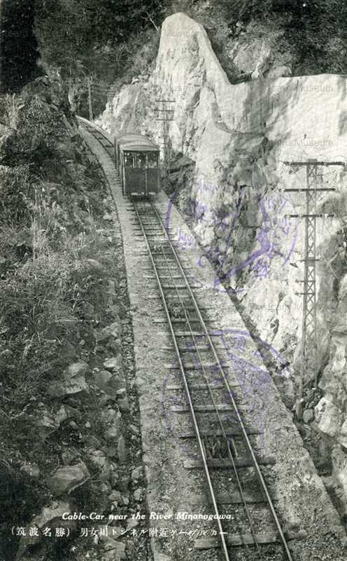 ll723-Cable car near the River Minanogawa Tsukuba Ibaraki 男女川トンネル附近ケーブルカー 筑波