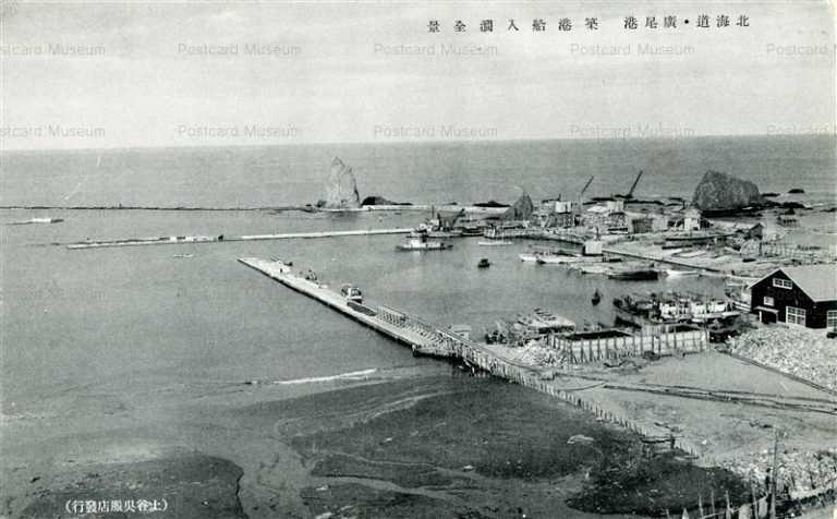 hj169-Hiroo Port 広尾港