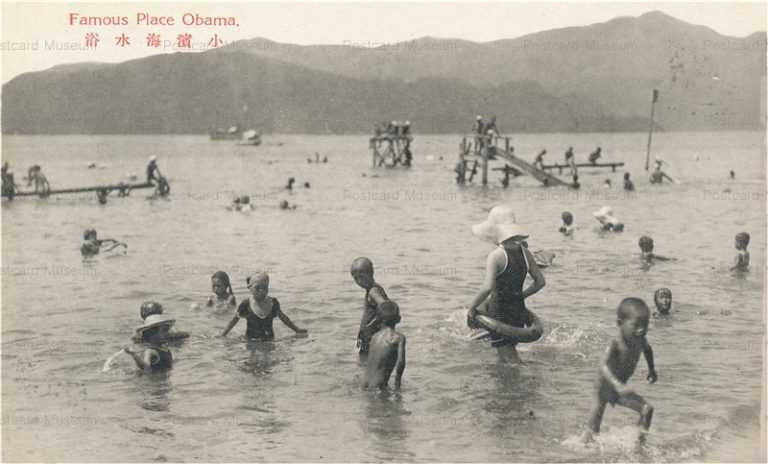 hf1660-Famous Place Obama 小濱海水浴
